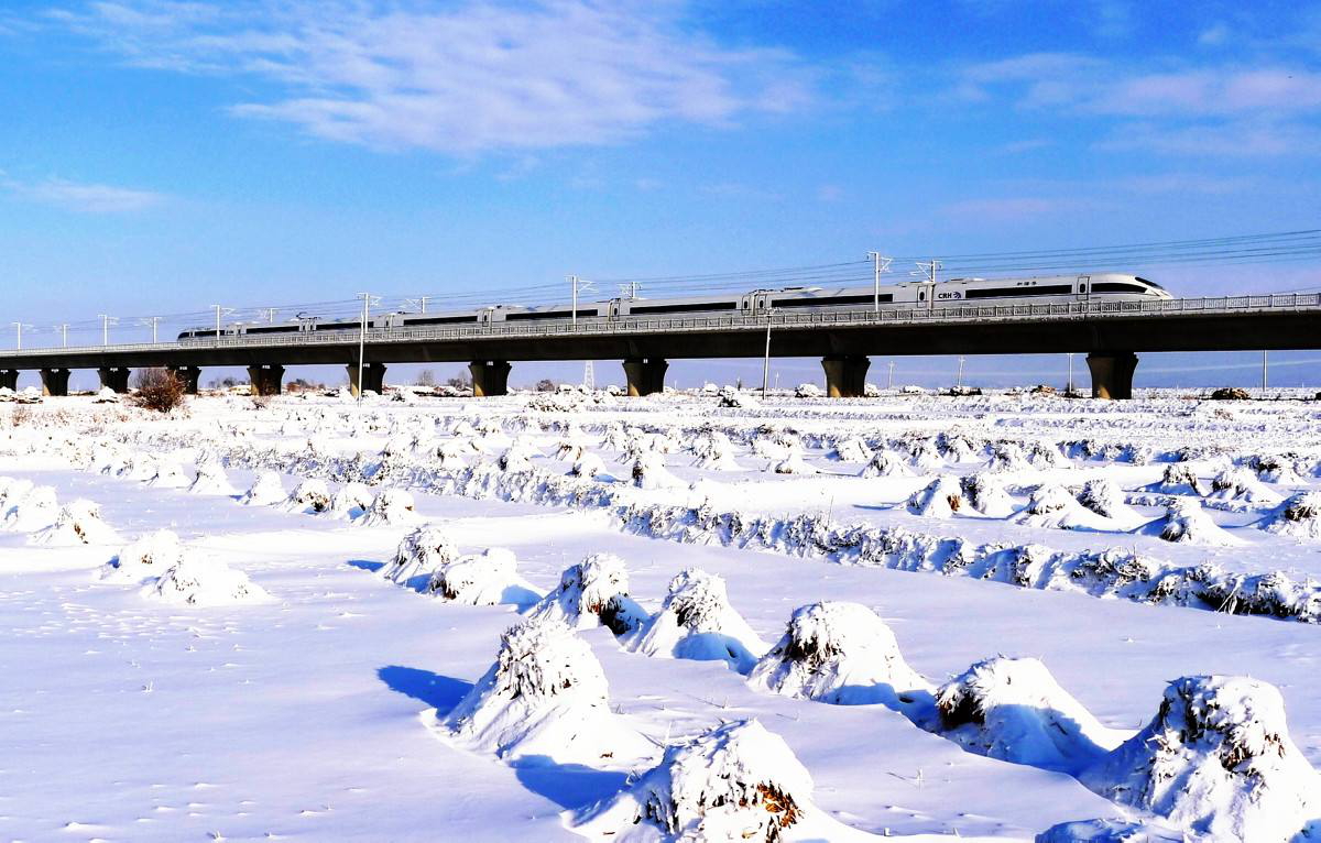 Harbin-Dalian High-speed Railway